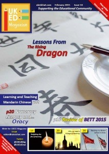 February Chinese Edition