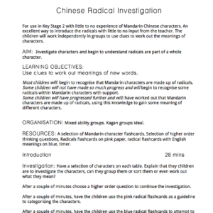 Chinese Radical Investigation
