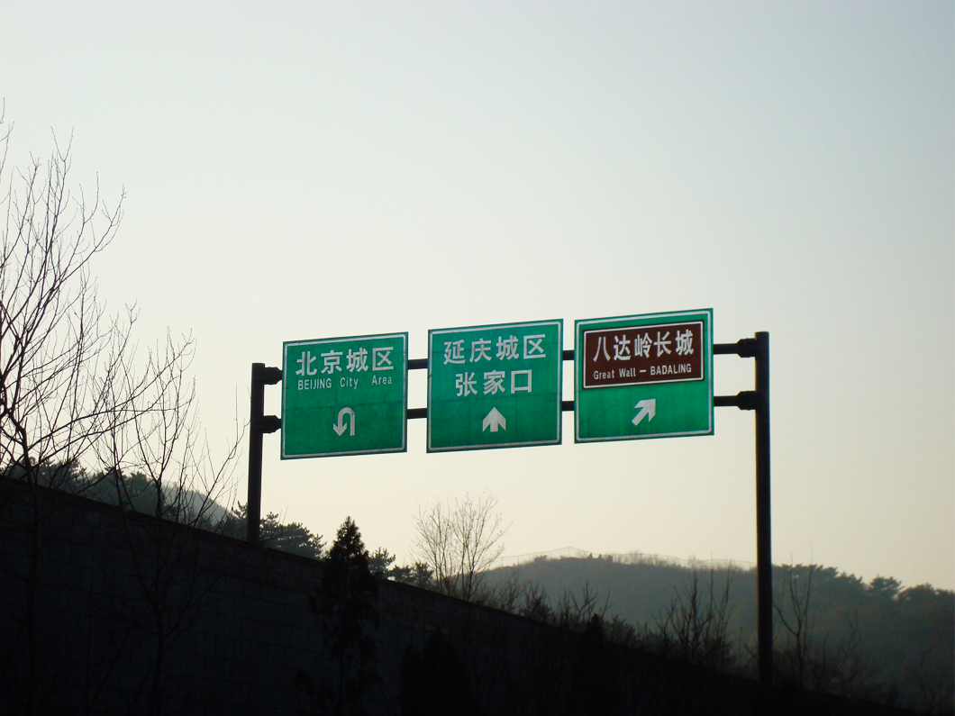 the-great-wall003